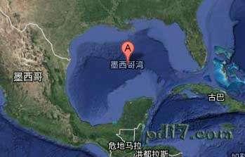 Top6:墨西哥湾
