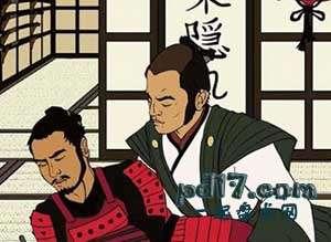 关于日本武士恐怖的事Top3:徒弟情人