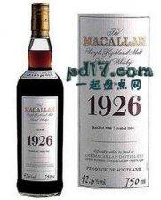 世界上最贵的苏格兰威士忌:Top4