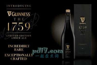 世界上最贵的爱尔兰啤酒:Top5