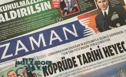 全球十大热门报纸Top10:土耳其扎曼