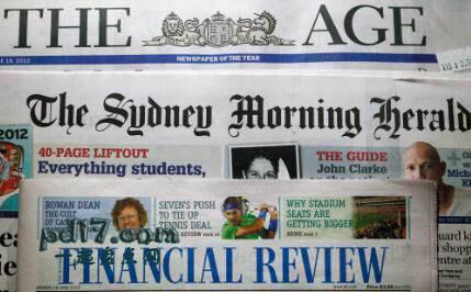 全球十大热门报纸Top9:澳大利亚悉尼先驱晨报