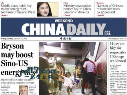全球十大热门报纸Top5:中国日报