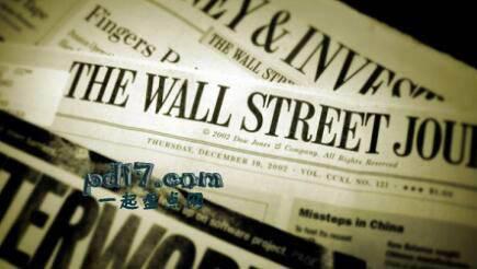 全球十大热门报纸Top3:美国华尔街日报