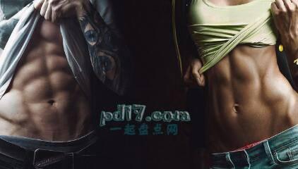 练腹肌的注意事项Top6:腹肌可以维持多年